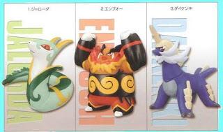 Pokemon Kids DX BW 1 Jaroda Enbuo Daikenki Bandai