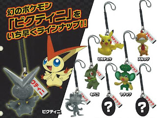 Pokemon Figure BW Netsuke Movie 2011 version TTA