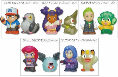 Pokemon Figure Bandai Pokemon Chara Kids BW