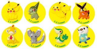 Suntory Promotion CC Lemon Pokemon Magnet Zoom