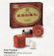 Herba Maharani