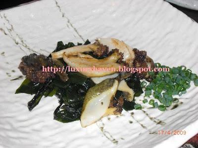 hama steak house tokyo abalone