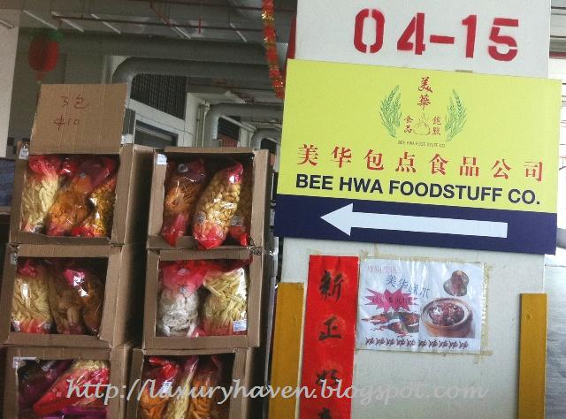 cny shopping at bee hwa foodstuff woodlands loop