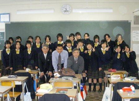 TALK WITH JAPANESE STUDENTS