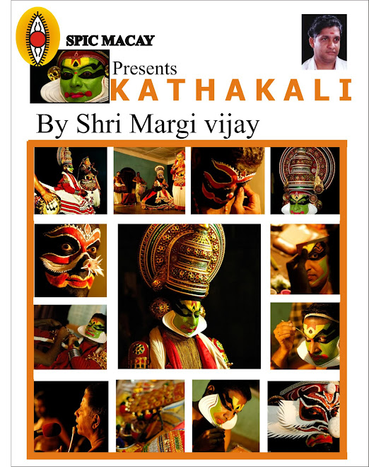 Kathakali on15 Sep. at Rainbow School 10 :30 AM