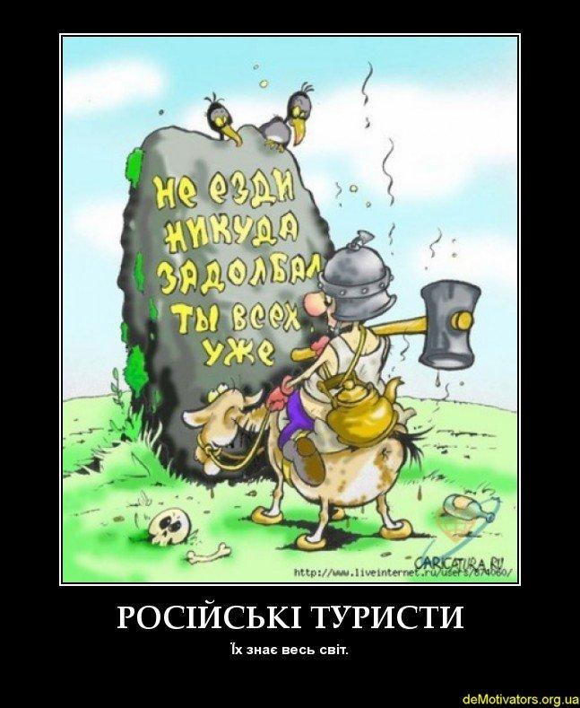 Путин только усиливает напряжение. Настала пора сомневаться в каждом его слове, - глава МИД Литвы - Цензор.НЕТ 7130