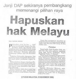 Melayu Mudah Lupa