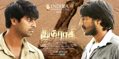 Drohi: First look photo