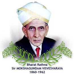 Sir M Vishweshwaraiah, Engineer