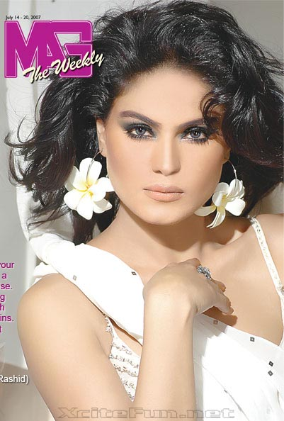 Veena Malik Hot Photo
