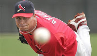 Rick Ankiel photo & wiki