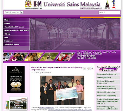 USM Engineering Campus Front Page