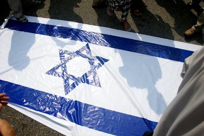 Free Palestine Israel Flag