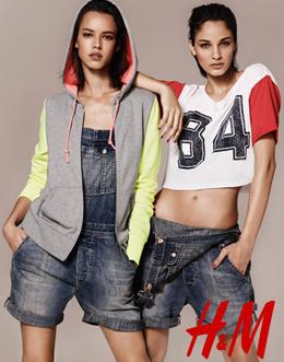 sudaderas H&M