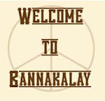 ยินดีต้อนรับ