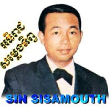 Sin Sisamoth