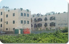 Al-Rahma Elementary School for Boys