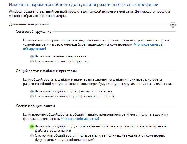 С домашней сетью и аналогичной конфигурацией проблема была решена переводом