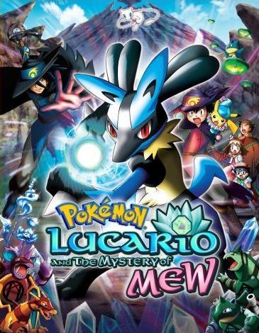 Pokémon Lucario y el Misterio de Mew Lucari10