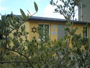 Casa de Israel - בית ישראל