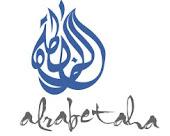 Cursos Árabe en Bilbao.