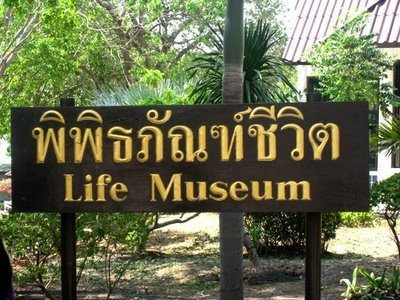 Foto-foto Museum MAYAT korban HIV