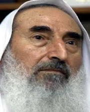 Jasadmu Hancur, Perjuangan Tetap Utuh. As-Syahid Syeikh Ahmad Yassin