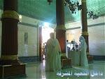 Dalaman Kaabah Musyarrafah/ The Inner Side of Kaabah Musyarrafah