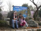 Kenangan Family di Nami Island
