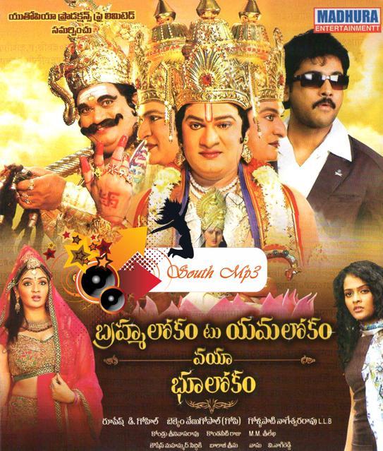 Yamalokam(2010) Free Mp3 Downloads   South Mp3 (Old to New) - Telugu ...