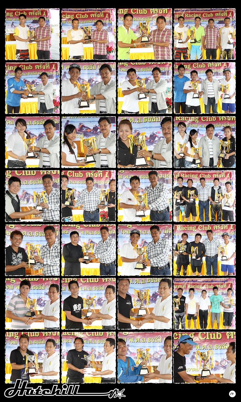 http://3.bp.blogspot.com/_6OaiWZf7XGY/TRtPjFdWCDI/AAAAAAAAARU/VW-reYeOQ4k/s1600/Page+14+_trophy.jpg