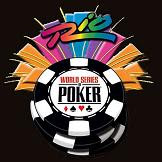 WSOP at the Rio