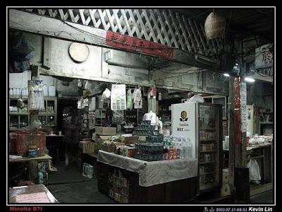 傳統矸仔店