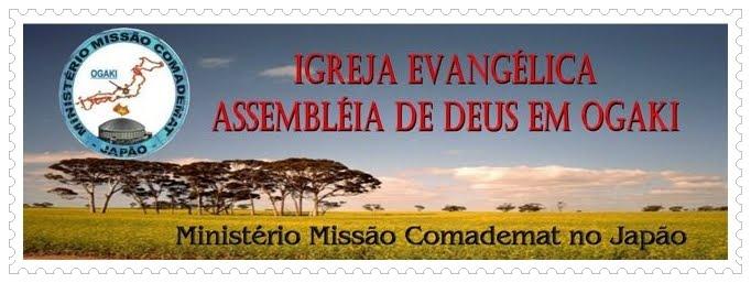 IGREJA ASSEMBLÉIA DE DEUS EM OGAKI JAPÃO-  Missão COMADMAT