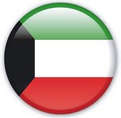 Made In Kuwait