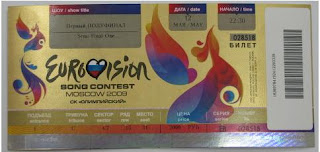 Фото: Билет на полуфинал Евровидения