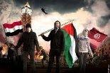 الشعب يريد ... اسقاط النظام