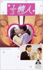 الفيلم الهونج كونجي الممنوع للكبار