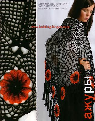 Crochet Flower Shawls end Detail from books