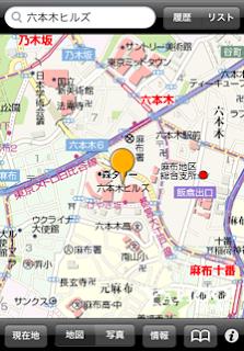 Yahoo!地図 iPhone アプリ