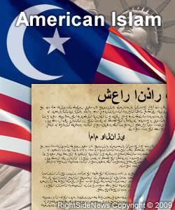 Jejak Islam di Benua Amerika