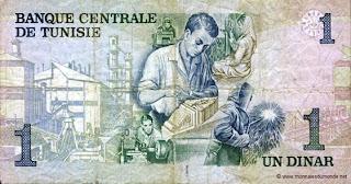 La monnaie (les billets) tunisienne à travers le temps Verso+1+dt+1973
