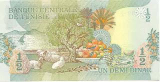 La monnaie (les billets) tunisienne à travers le temps Verso+un+demi+dinar+1973