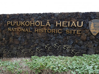 Entrance sign to Pu'ukohola Heiau