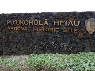 Entrance sign to Pu'ukohola Heiau