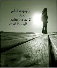 so hard...!
