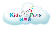 關於派對家 Kid's Party