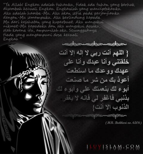 saya bangga dilahirkan sbg islam