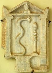 Estela bilingüe grec-llatí: Bona Fortuna - Museu de Lepcis Magna