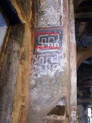 """Νεα σύμβολα της """"Ομάδος Ε"""" σε Βυζαντινή εκκλησία του 1.300"""